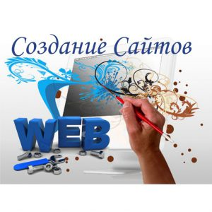 tov-bisnessoft-programmnye-resheniya-dlya-biznesa